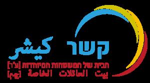 לוגו חדש-01